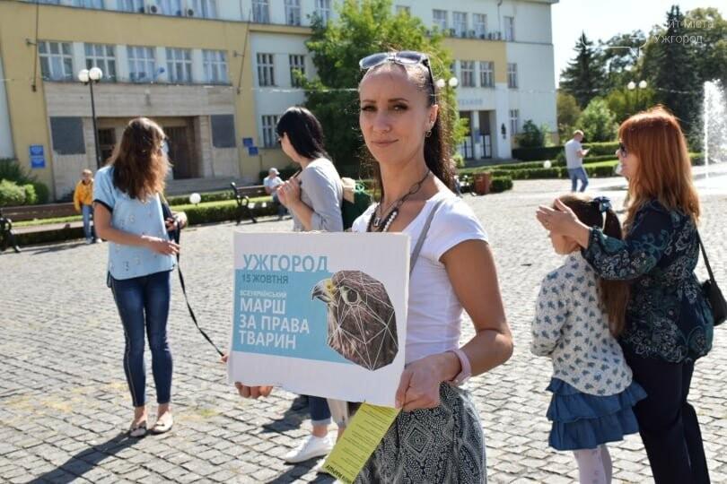 У обласному центрі втретє пройшов марш за права тварин