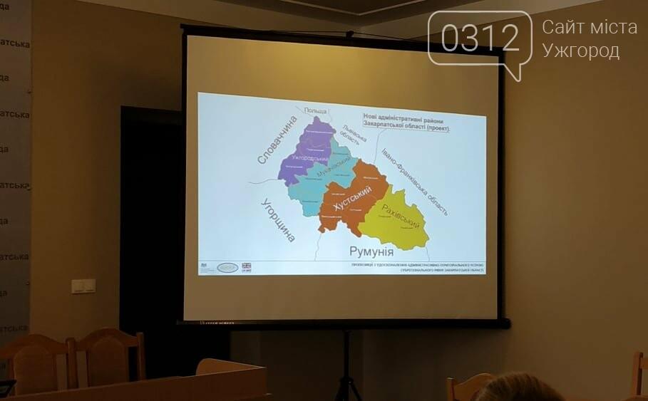 Новий варіант адміністративного поділу Закарпаття: мінімум районів з мінімумом повноважень (ФОТО), фото-5