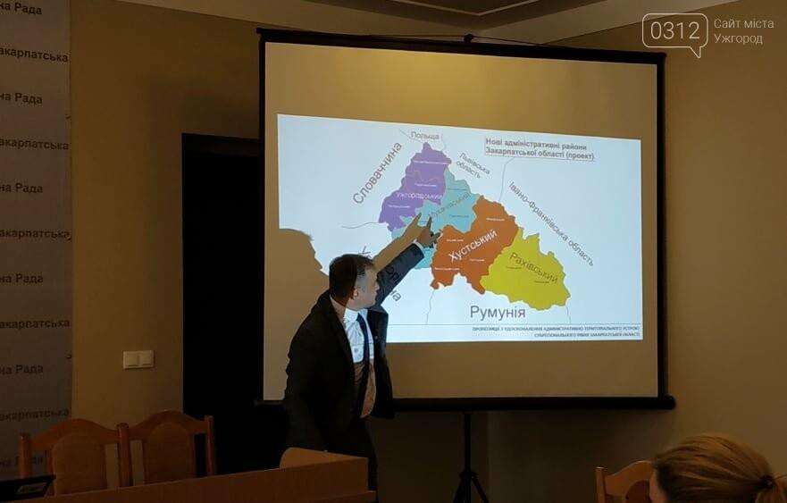 Новий варіант адміністративного поділу Закарпаття: мінімум районів з мінімумом повноважень (ФОТО), фото-3