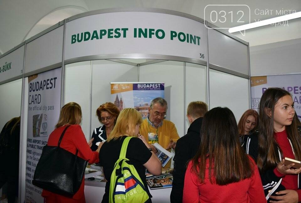 «Тур'ЄвроЦентр» в Ужгороді – масштабний майданчик для діалогу у сфері туризму (ФОТОРЕПОРТАЖ), фото-9