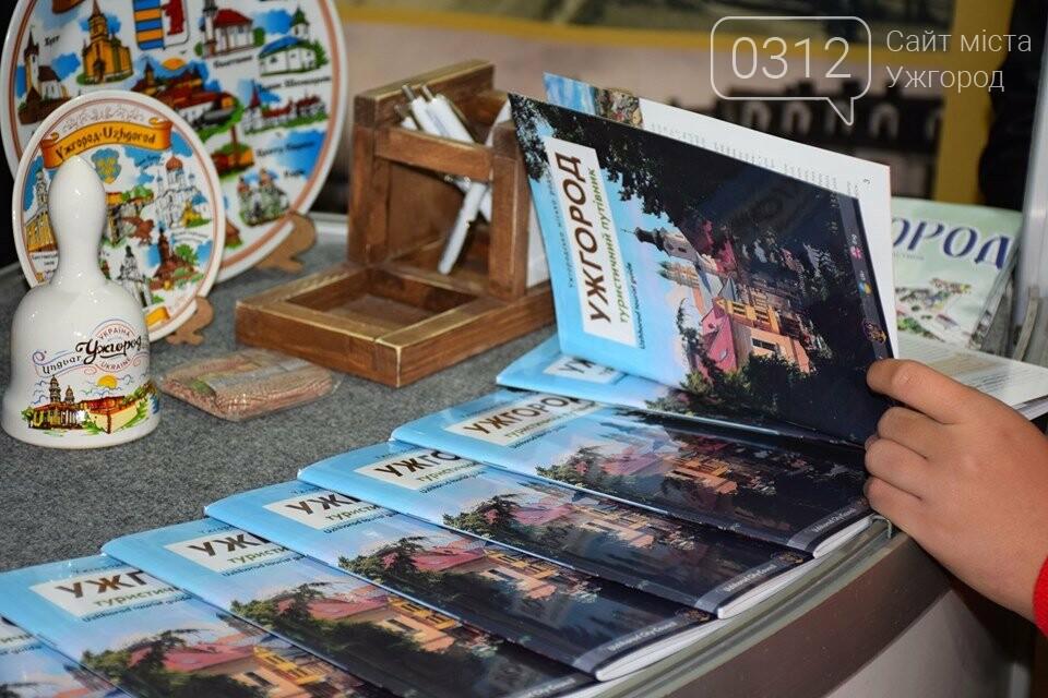 «Тур'ЄвроЦентр» в Ужгороді – масштабний майданчик для діалогу у сфері туризму (ФОТОРЕПОРТАЖ), фото-4