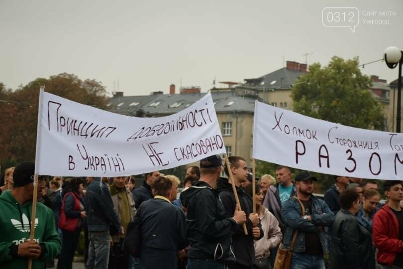 В Ужгороді сотні людей мітингують проти скандальних намірів депутатів обласної ради (ФОТО), фото-6