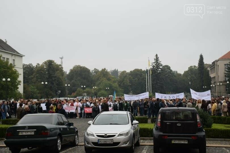 В Ужгороді сотні людей мітингують проти скандальних намірів депутатів обласної ради (ФОТО), фото-1