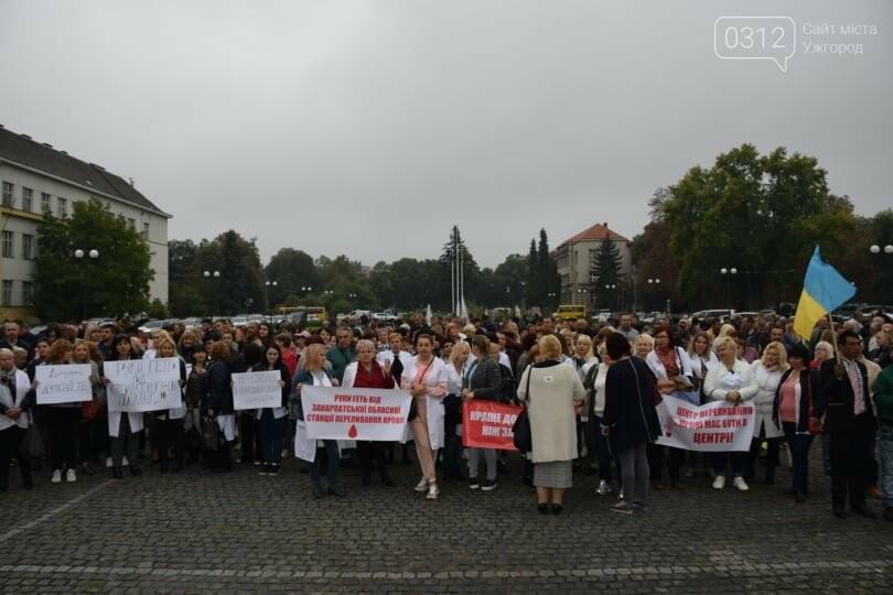 В Ужгороді сотні людей мітингують проти скандальних намірів депутатів обласної ради (ФОТО), фото-8