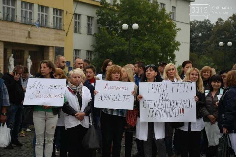 В Ужгороді сотні людей мітингують проти скандальних намірів депутатів обласної ради (ФОТО), фото-11