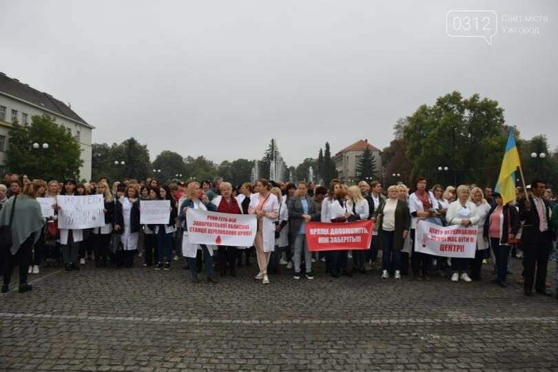 В Ужгороді сотні людей мітингують проти скандальних намірів депутатів обласної ради (ФОТО), фото-2