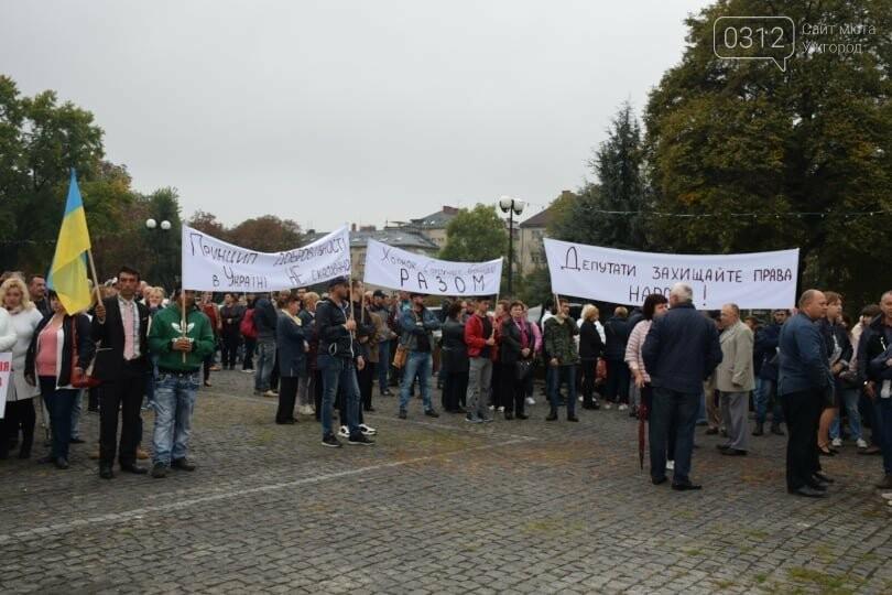 В Ужгороді сотні людей мітингують проти скандальних намірів депутатів обласної ради (ФОТО), фото-3