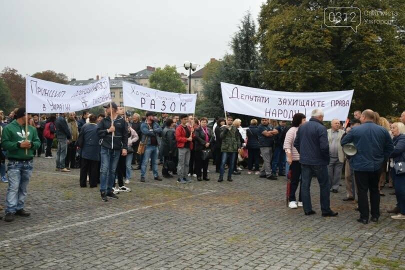 В Ужгороді сотні людей мітингують проти скандальних намірів депутатів обласної ради (ФОТО), фото-5