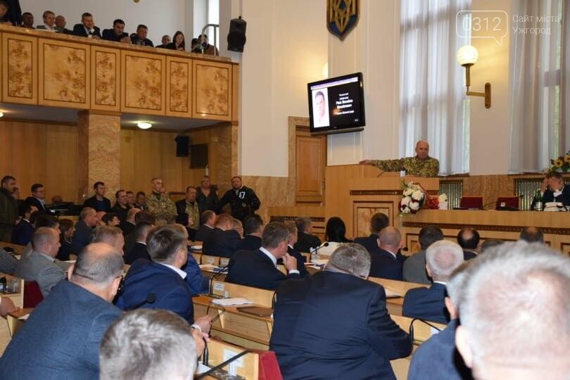 Депутати не голосували за реконструкцію будівлі по вул. Грибоєдова для медзакладів з центру (ФОТО), фото-1