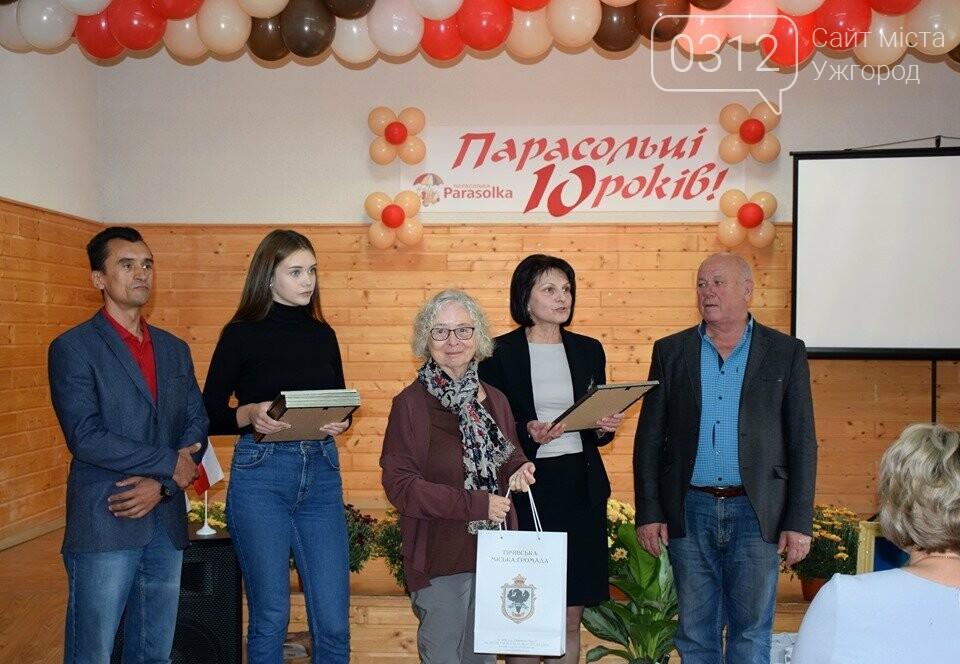 Реабілітаційний центр «Парасолька» на Закарпатті відсвяткував 10-річний ювілей (ФОТОРЕПОРТАЖ), фото-16