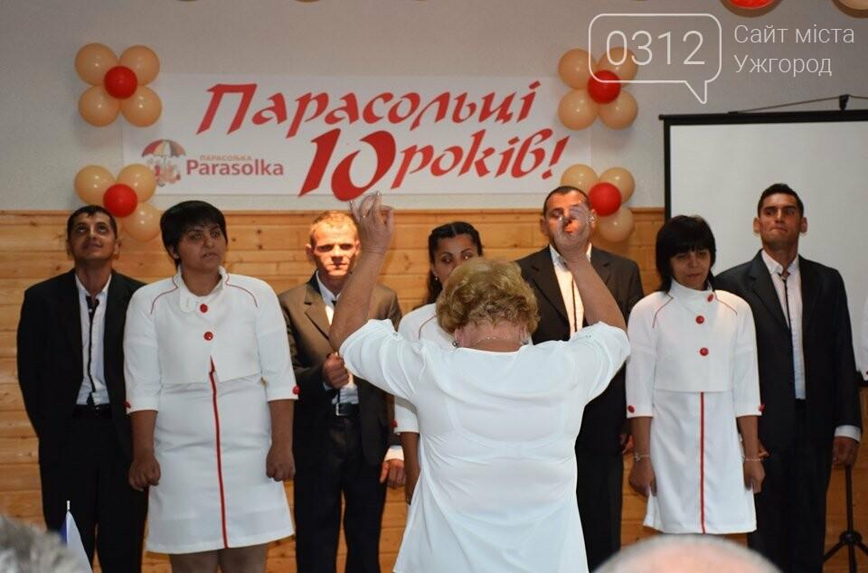 Реабілітаційний центр «Парасолька» на Закарпатті відсвяткував 10-річний ювілей (ФОТОРЕПОРТАЖ), фото-10