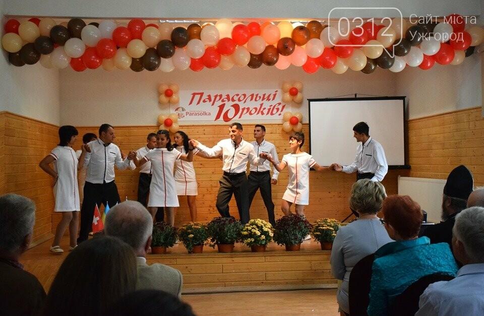 Реабілітаційний центр «Парасолька» на Закарпатті відсвяткував 10-річний ювілей (ФОТОРЕПОРТАЖ), фото-9