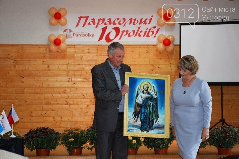 Реабілітаційний центр «Парасолька» на Закарпатті відсвяткував 10-річний ювілей (ФОТОРЕПОРТАЖ), фото-15