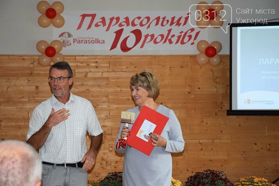 Реабілітаційний центр «Парасолька» на Закарпатті відсвяткував 10-річний ювілей (ФОТОРЕПОРТАЖ), фото-5