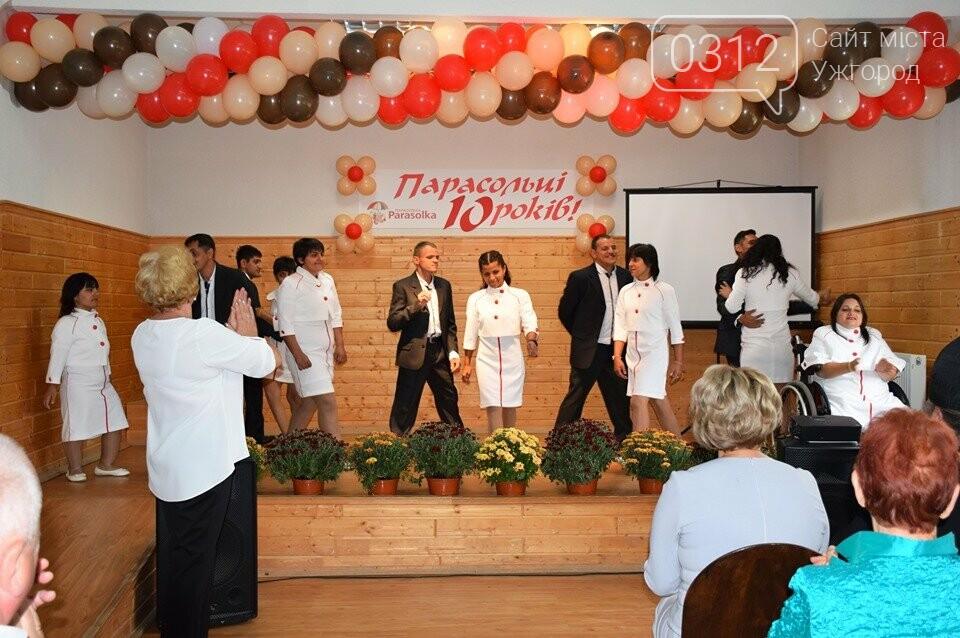 Реабілітаційний центр «Парасолька» на Закарпатті відсвяткував 10-річний ювілей (ФОТОРЕПОРТАЖ), фото-8