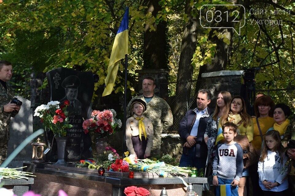В Ужгороді над могилами загиблих захисників України встановили Державні прапори (ФОТОРЕПОРТАЖ), фото-9