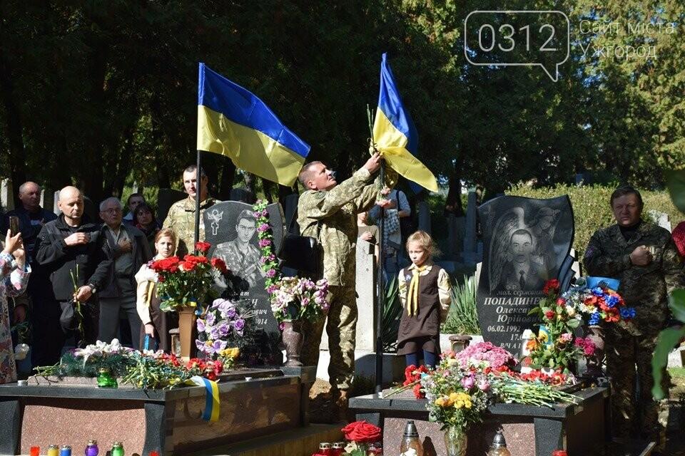 В Ужгороді над могилами загиблих захисників України встановили Державні прапори (ФОТОРЕПОРТАЖ), фото-11