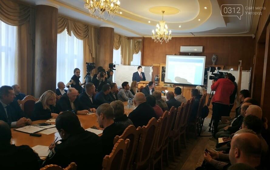 Дороги Закарпаття: бюджет - 218 млн грн, тендерних процедур - на 3 млрд грн (ФОТО), фото-1