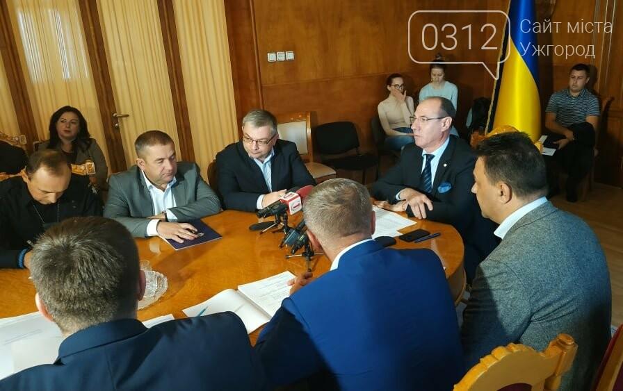 Дороги Закарпаття: бюджет - 218 млн грн, тендерних процедур - на 3 млрд грн (ФОТО), фото-2