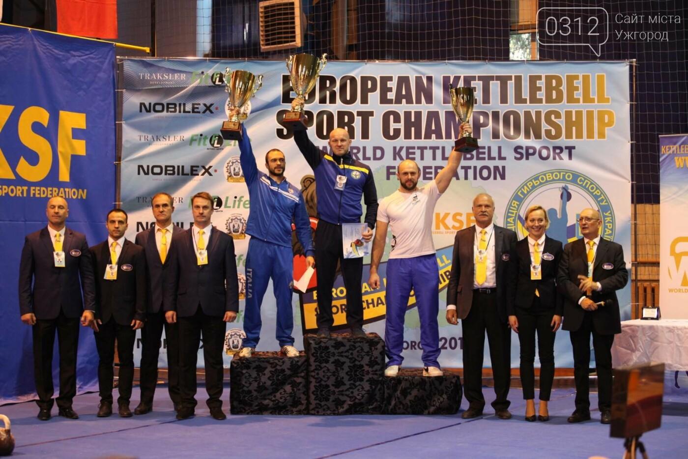 Троє закарпатців вибороли золото на Чемпіонаті Європи з гирьового спорту (ФОТО), фото-2