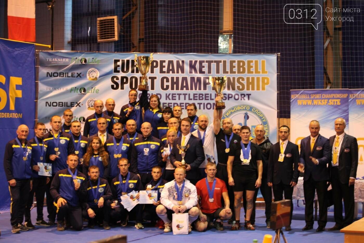 Троє закарпатців вибороли золото на Чемпіонаті Європи з гирьового спорту (ФОТО), фото-1