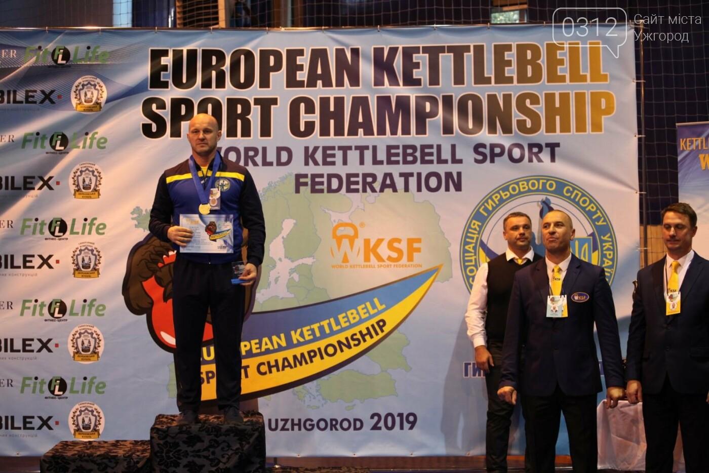 Троє закарпатців вибороли золото на Чемпіонаті Європи з гирьового спорту (ФОТО), фото-3