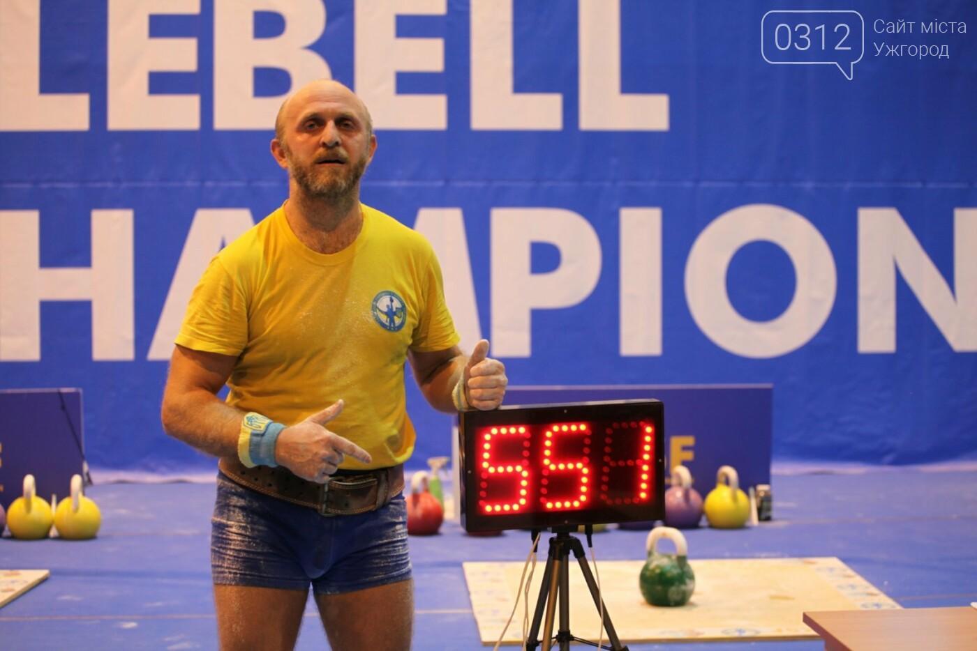 Троє закарпатців вибороли золото на Чемпіонаті Європи з гирьового спорту (ФОТО), фото-5