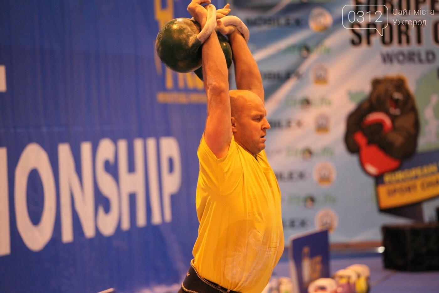 Троє закарпатців вибороли золото на Чемпіонаті Європи з гирьового спорту (ФОТО), фото-7