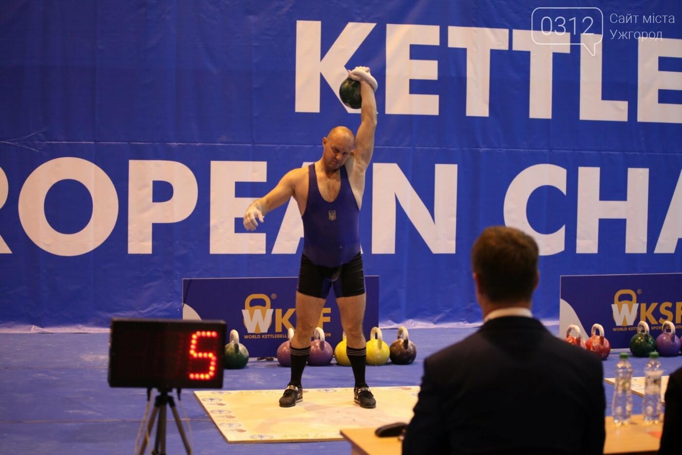 Троє закарпатців вибороли золото на Чемпіонаті Європи з гирьового спорту (ФОТО), фото-6