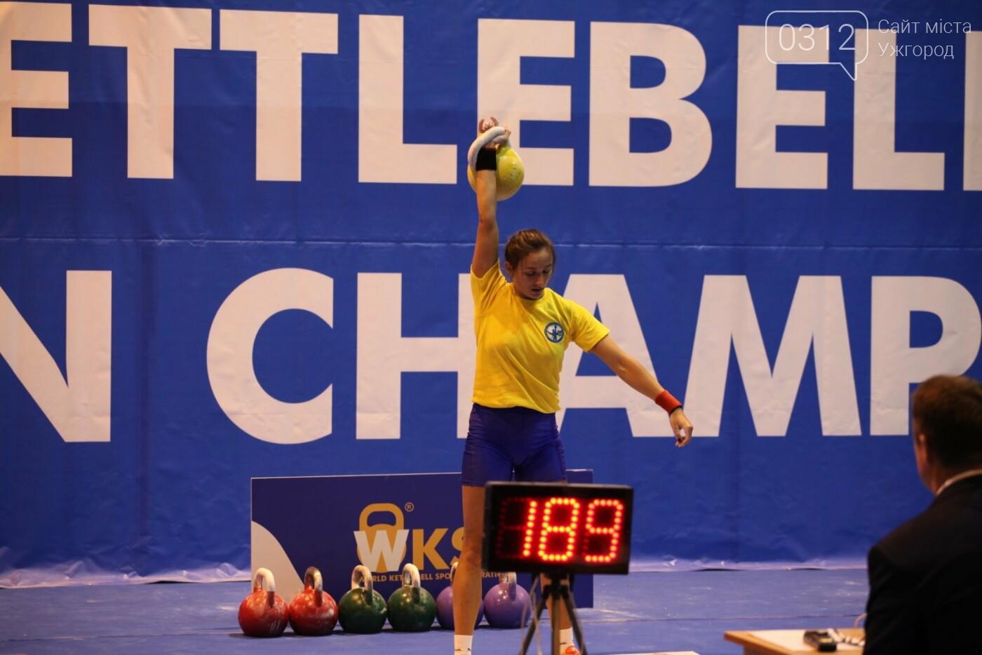 Троє закарпатців вибороли золото на Чемпіонаті Європи з гирьового спорту (ФОТО), фото-8