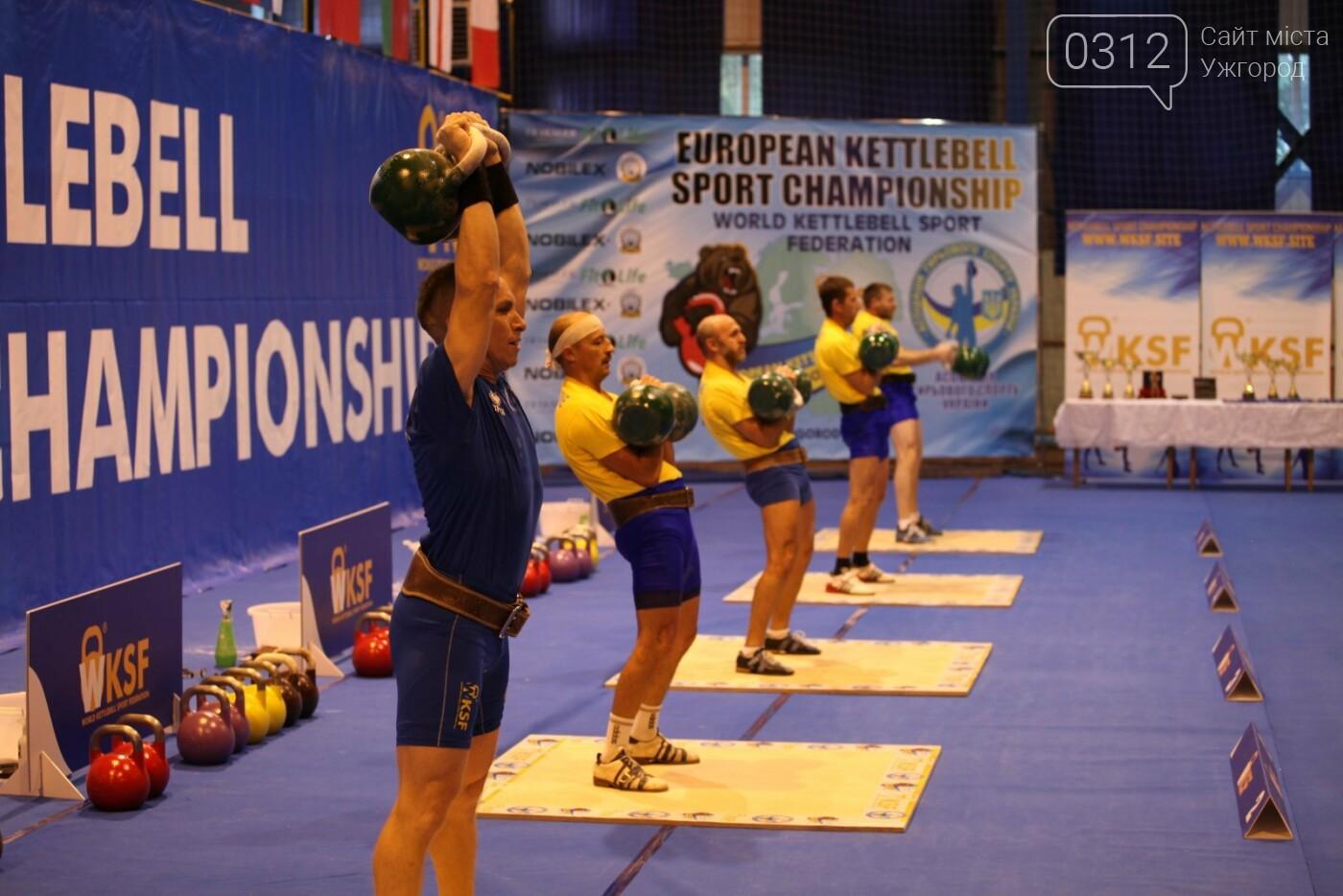 Троє закарпатців вибороли золото на Чемпіонаті Європи з гирьового спорту (ФОТО), фото-12