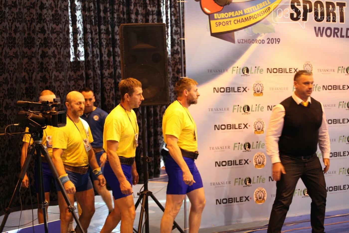 Троє закарпатців вибороли золото на Чемпіонаті Європи з гирьового спорту (ФОТО), фото-13