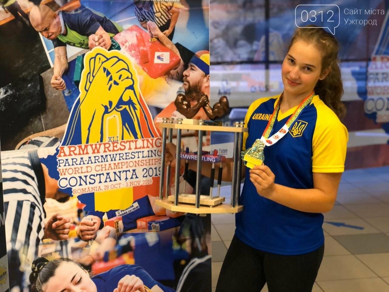 14-річна закарпатка стала Чемпіонкою світу з армрестлінгу (ФОТО) , фото-4