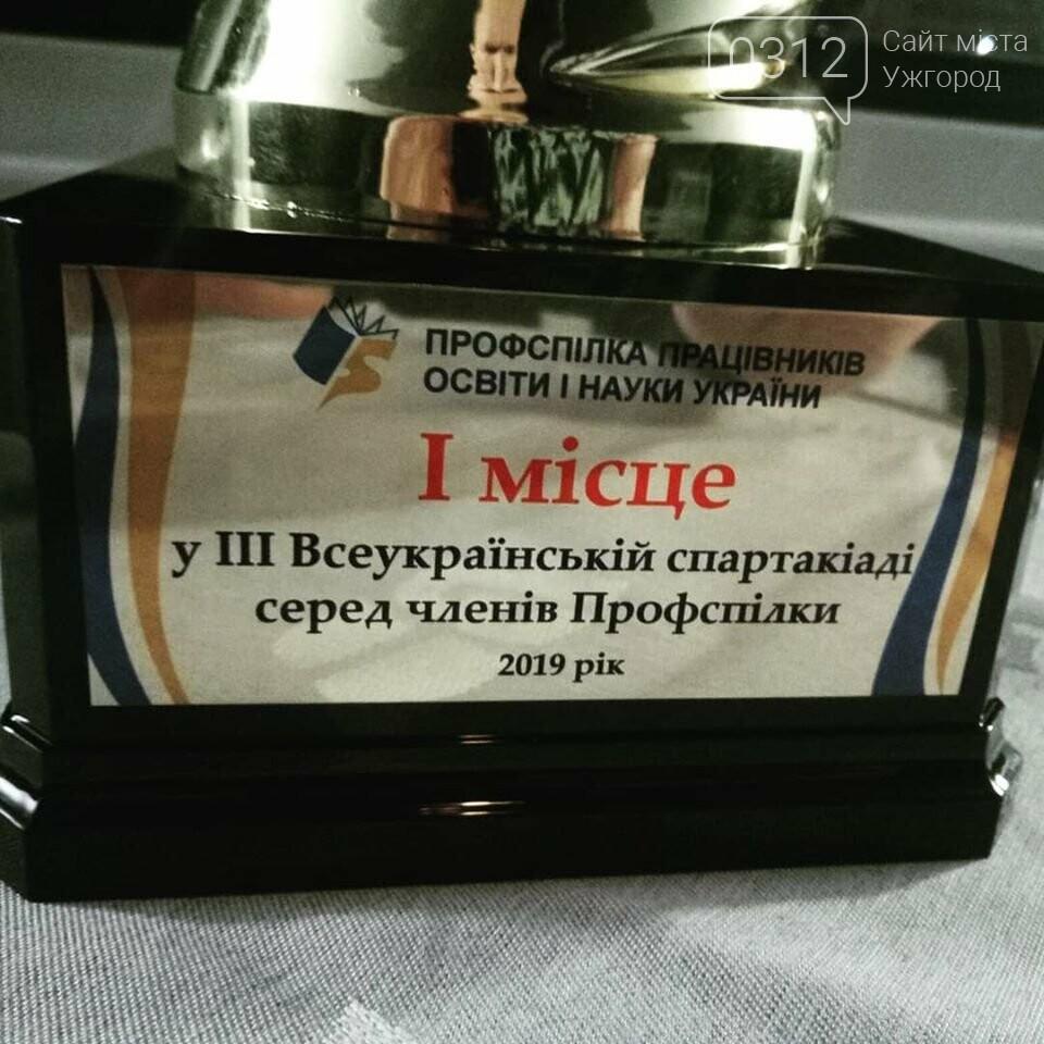 Кубок найспортивніших освітян України  отримали закарпатці (ФОТО), фото-1
