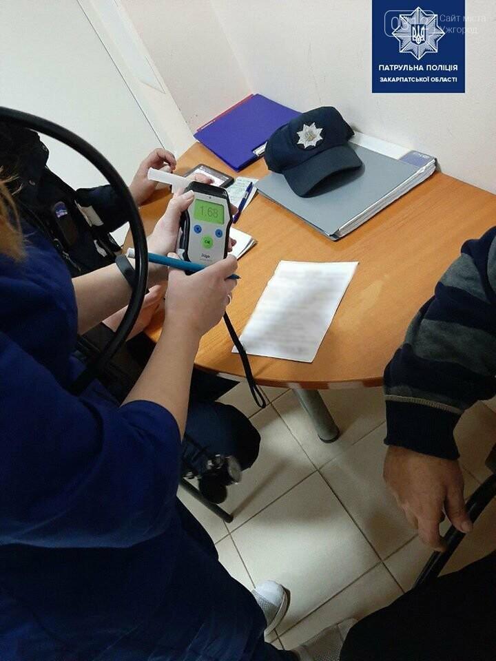 У Мукачеві знайшли водія, який в'їхав в огорожу та зник. Чоловік сів за кермо п'яним (ФОТО), фото-4