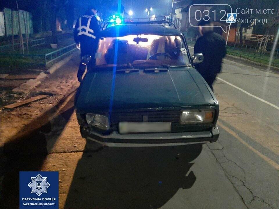 У Мукачеві знайшли водія, який в'їхав в огорожу та зник. Чоловік сів за кермо п'яним (ФОТО), фото-1
