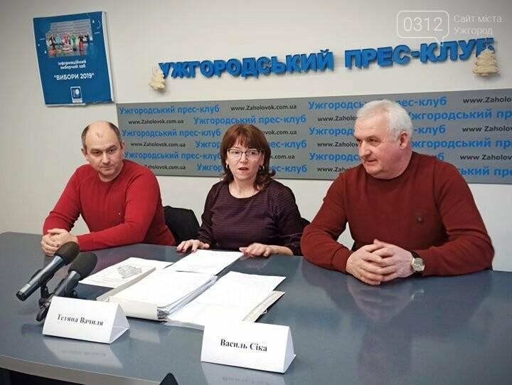 Холмківська ОТГ: «біла пляма» чи перспективна громада? , фото-1