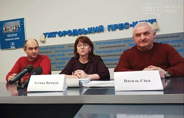 Холмківська ОТГ: «біла пляма» чи перспективна громада? , фото-2