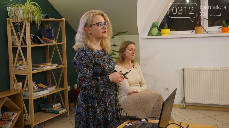 MomTalks в Ужгороді: материнство – це не тільки про дітей (ФОТО), фото-5