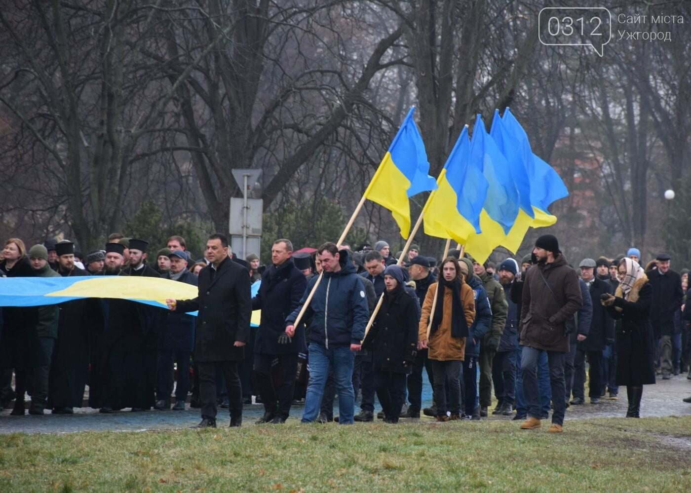 Як Ужгород відзначив День Соборності України (ФОТОРЕПОРТАЖ) , фото-6