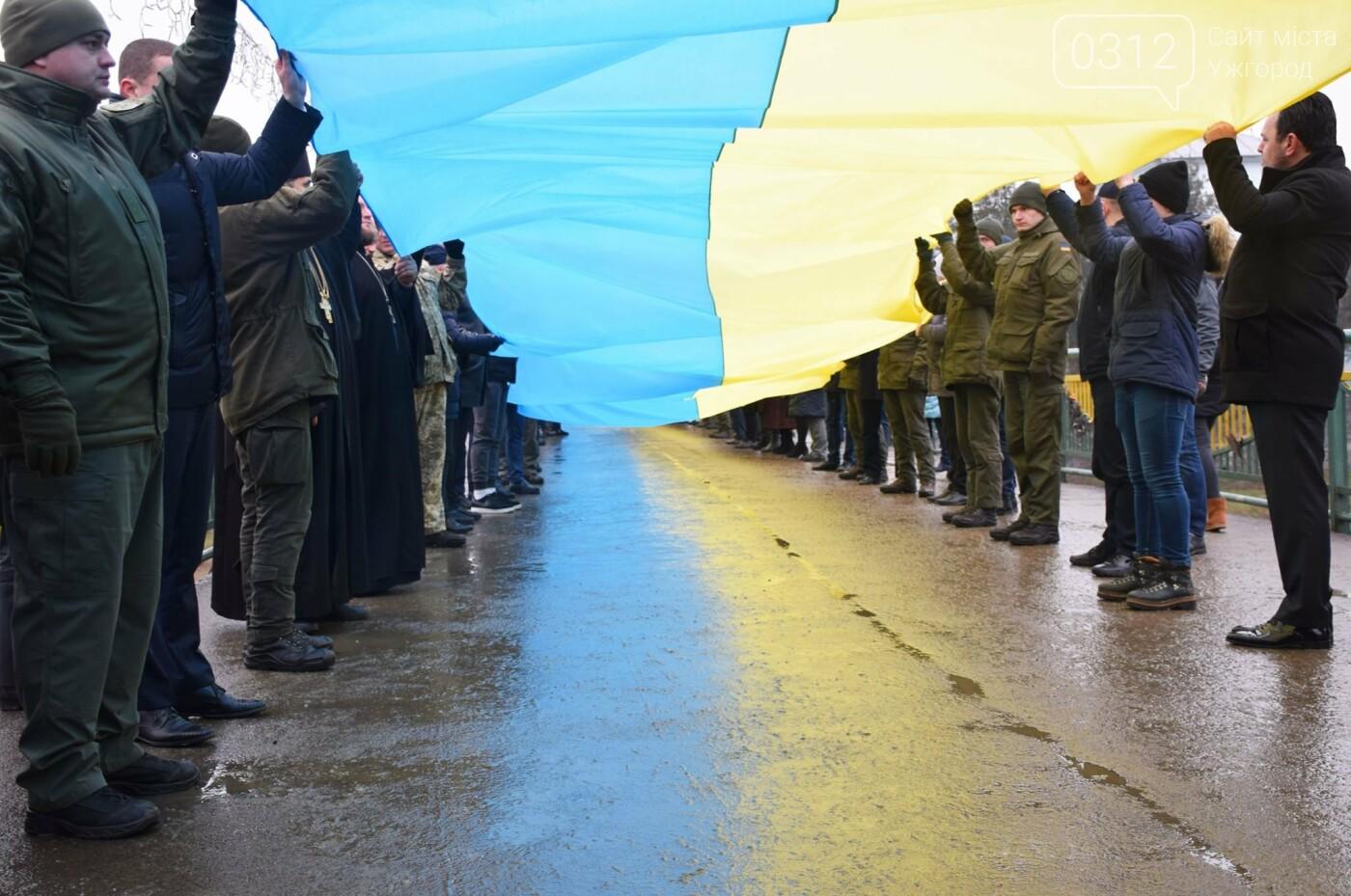 Як Ужгород відзначив День Соборності України (ФОТОРЕПОРТАЖ) , фото-10