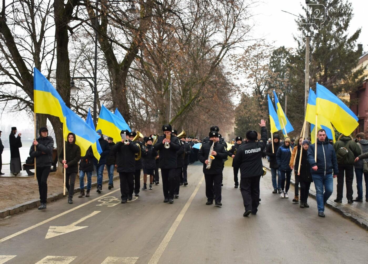 Як Ужгород відзначив День Соборності України (ФОТОРЕПОРТАЖ) , фото-5