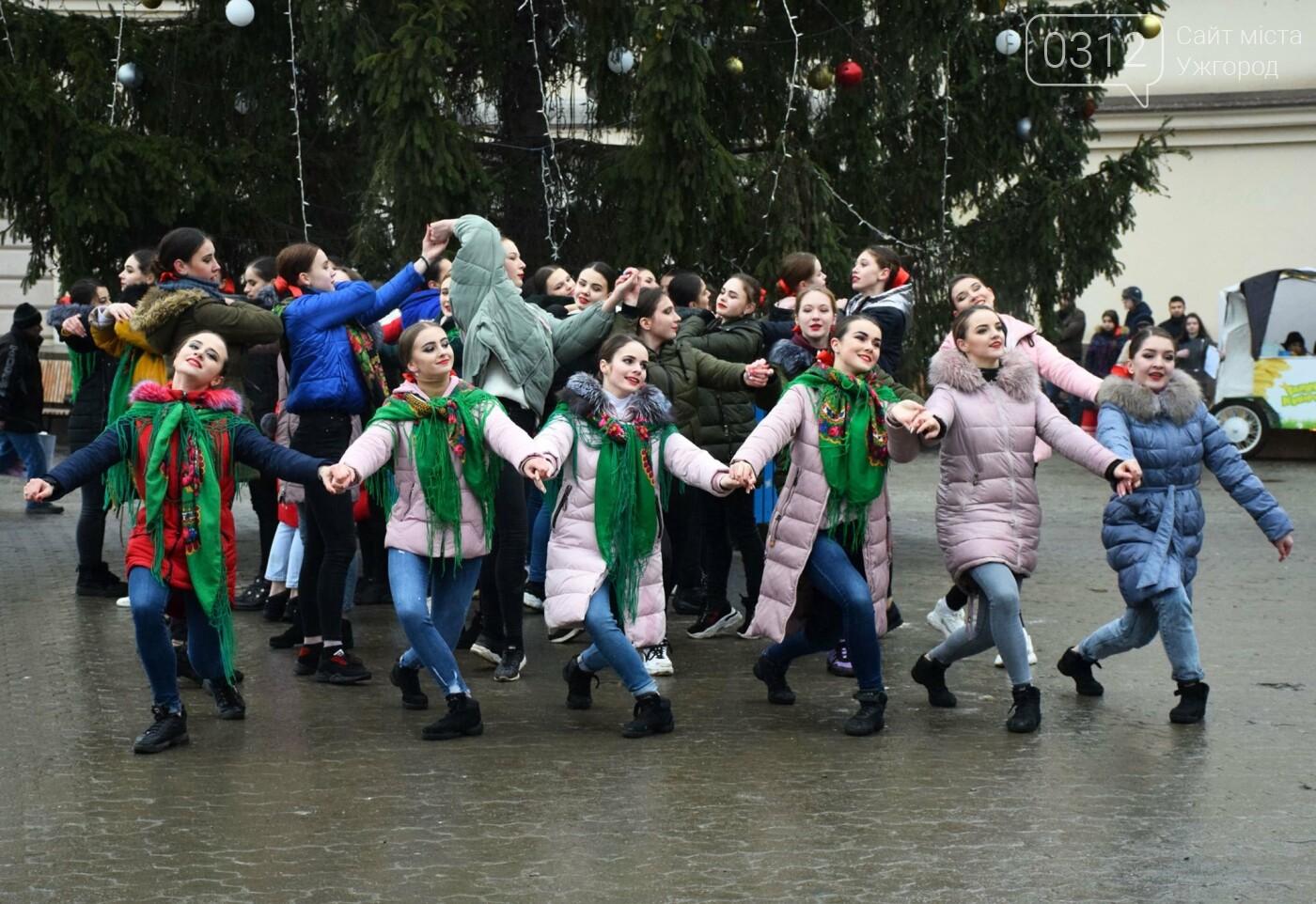 Як Ужгород відзначив День Соборності України (ФОТОРЕПОРТАЖ) , фото-11