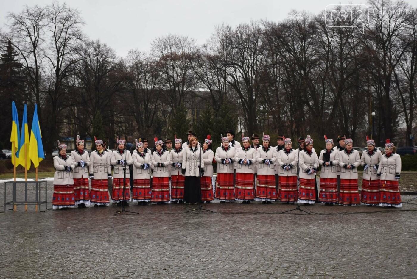 Як Ужгород відзначив День Соборності України (ФОТОРЕПОРТАЖ) , фото-1