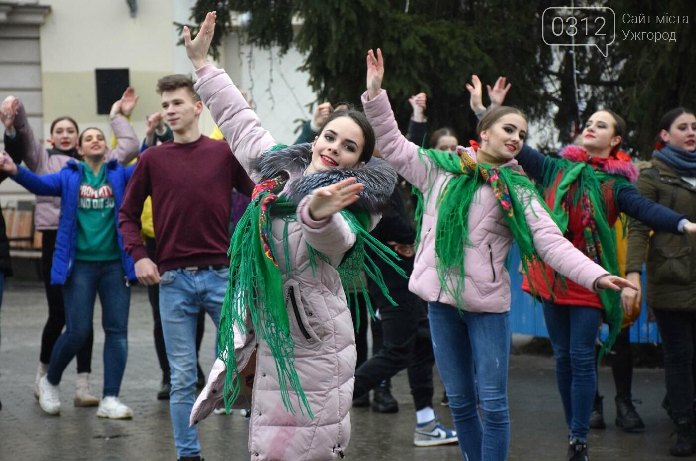 Як Ужгород відзначив День Соборності України (ФОТОРЕПОРТАЖ) , фото-12