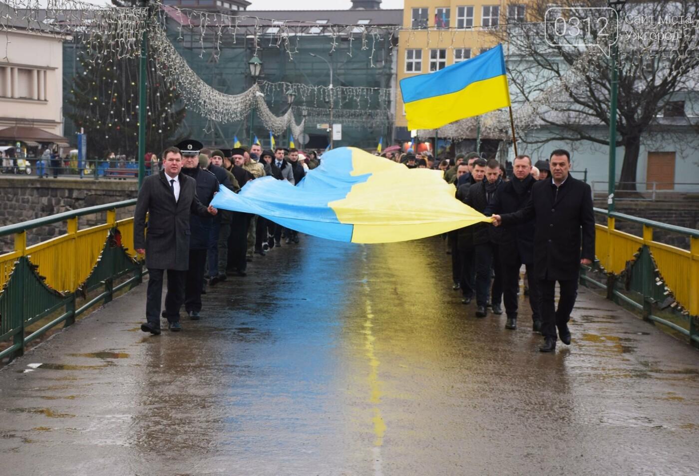Як Ужгород відзначив День Соборності України (ФОТОРЕПОРТАЖ) , фото-8
