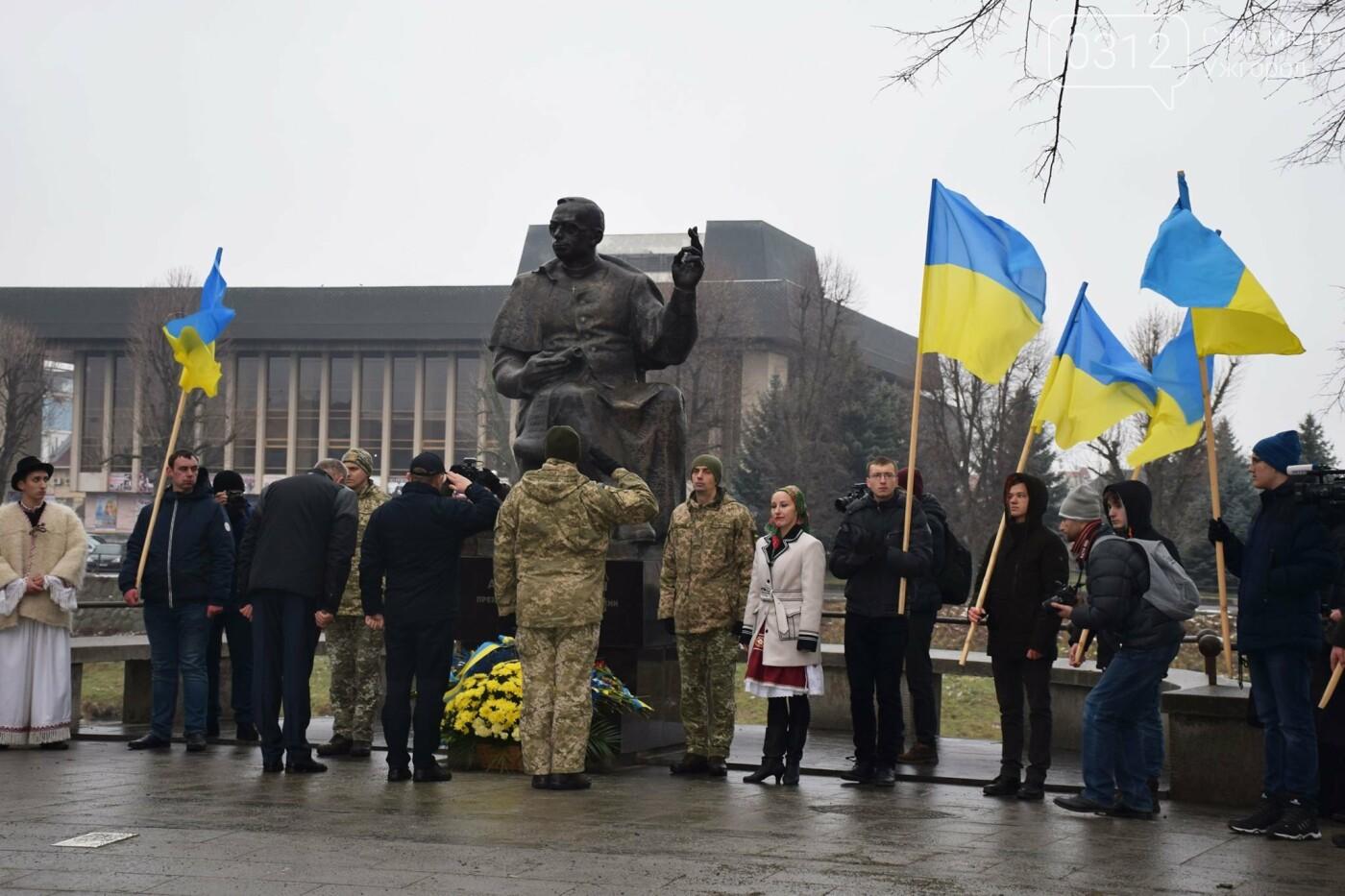 Як Ужгород відзначив День Соборності України (ФОТОРЕПОРТАЖ) , фото-3