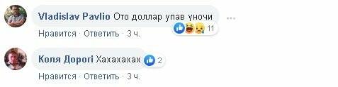 Землетрус на Виноградівщині: коментар сейсмолога та реакція закарпатців (ВІДЕО), фото-3