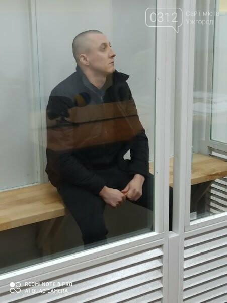 Убивство прикордонника на Закарпатті: результати дослідження аудіо- і відеодоказів (ФОТО), фото-1