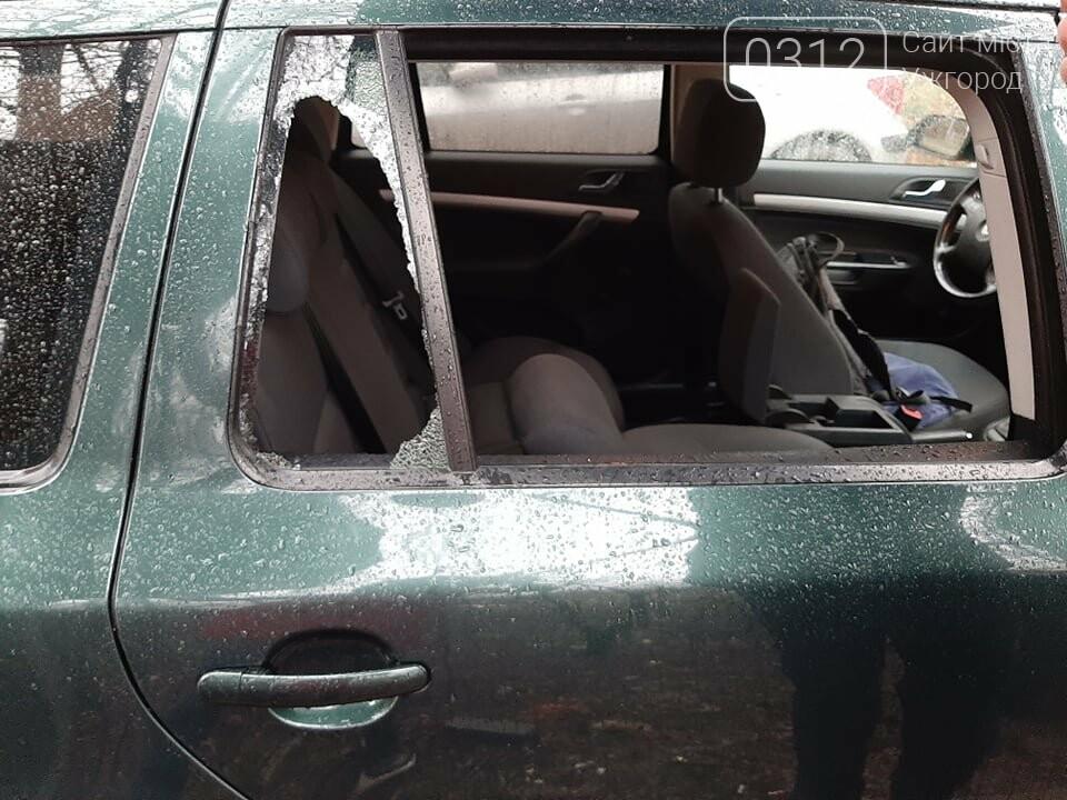 Будьте обачними! В Ужгороді продовжують грабувати автомобілі (ФОТО), фото-1